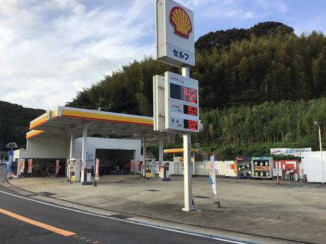 スタンド バイト ガソリン